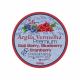 Argila Vermelha Premium - ANVISA
